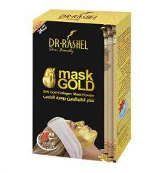 ماسک طلا پودری دکتر راشل